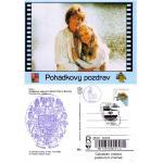 Celostátní výstava poštovních známek Dobříš